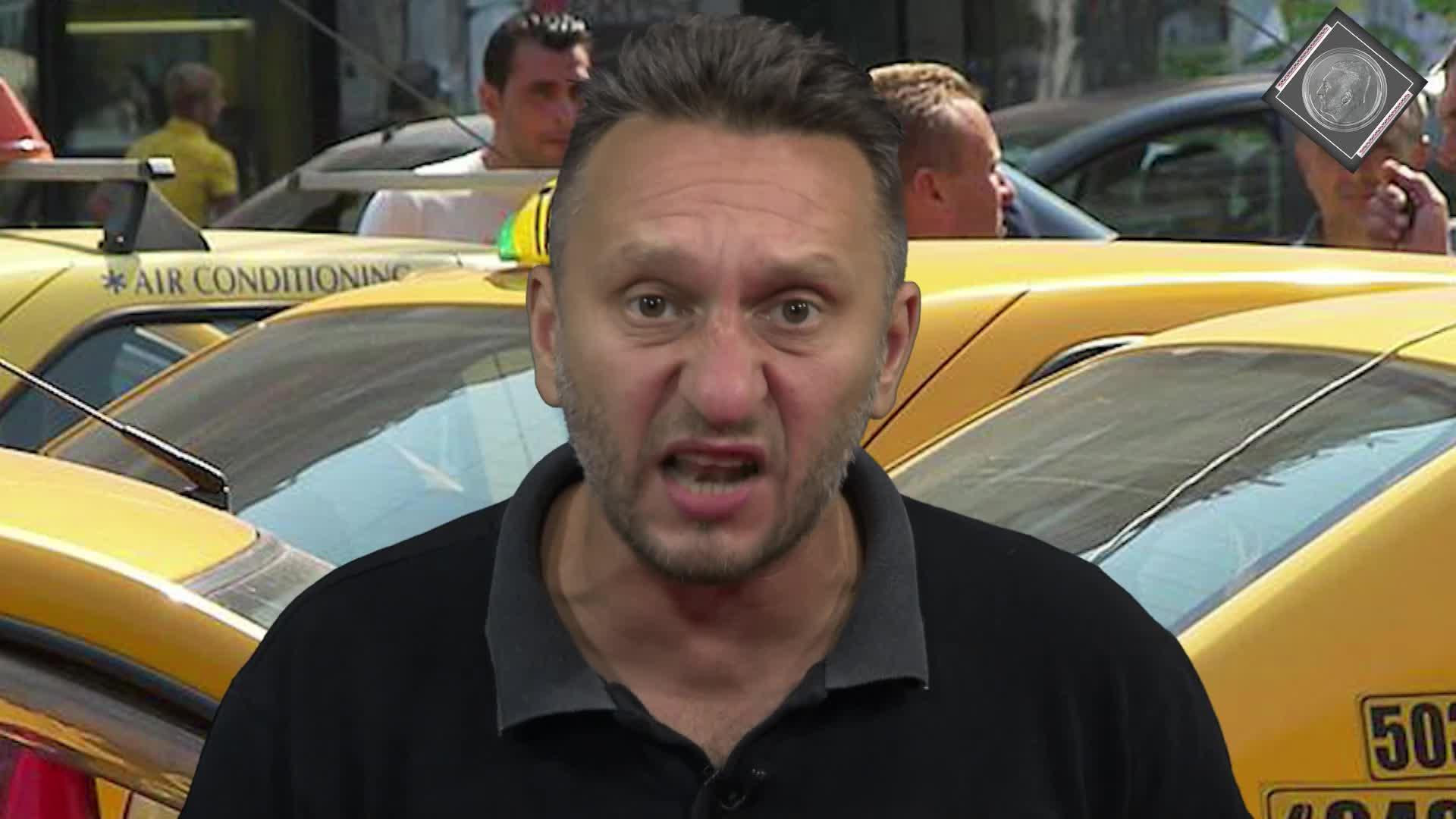 Tetelu si taxi-ul