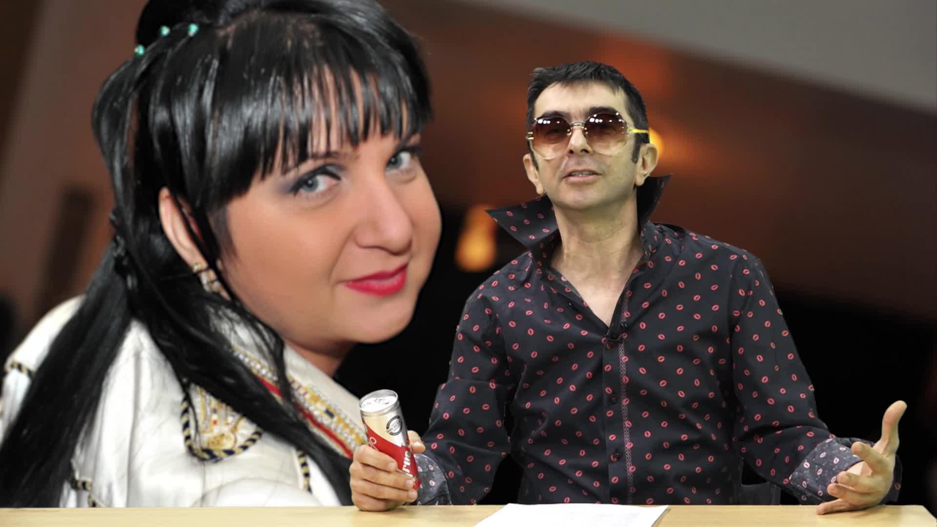 Găinuşă şi Carmen Şerban